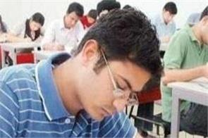 neet results will be released in a while