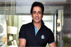 50 girls lost jobs in lockdown sonu sood comes forward to help
