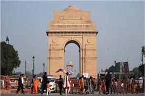delhi section 144 around india gate