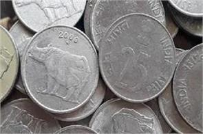 this old coin of 25 paise can make you a lacquer