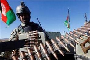 33 terrorists killed in security operation in afghanistan