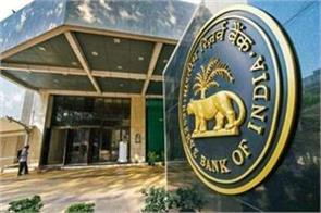 reserve bank s policy announcement overall positive focused on growth expert