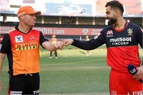 rcb vs srh head to head record last five matches and top players