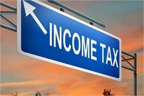 raids in 5 states delhi ncr punjab of income tax department