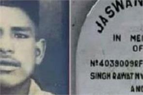 jawanswant singh rawat 1962 china india war chinese soldier