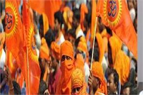 vhp warns the uddhav government about temples
