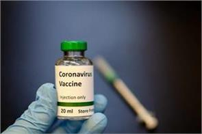 more than one corona vaccine will be used in india