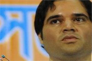 uttar pradesh pilibhit bjp varun gandhi sanjay singh audio viral