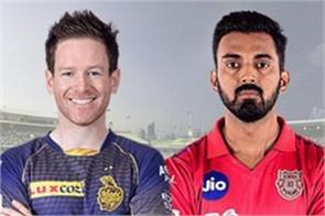 kkr vs kxip head to head record last five matches and top players