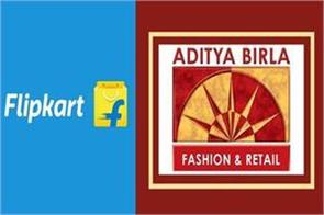 flipkart to buy 7 8 stake in aditya birla fashion