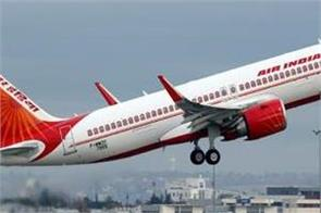 air india and vistara flights halted in hong kong until