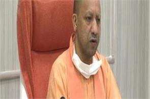 uttar pradesh ballia social media congress yogi adityanath