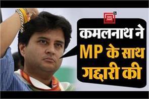 big-statement-of-jyotiraditya-scindia-in-gwalior