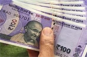 75 borrower will benefit from interest waiver on interest