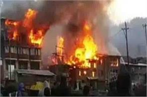 10 houses gutted in fire in kashmir bandipora
