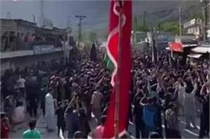 massive protests against illegal detention of activists rock gilgit baltistan