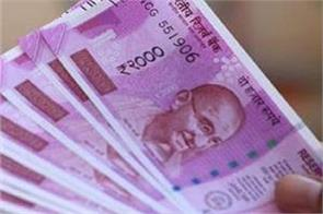 fake 2000 rupee notes highest in the country cases increased rapidly in 2019
