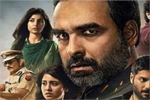 mirzapur 2 hindi review