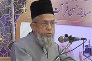 influential pakistan cleric shot dead in karachi