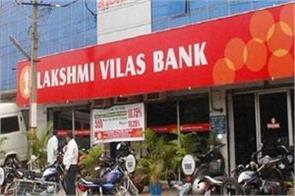lakshmi vilas bank received merger proposal clicks capital