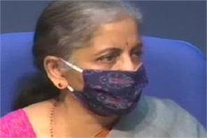 nirmala sitharaman made several big announcements before
