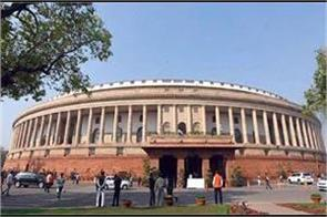 rajyasabha polling will be held on november 9 for 10 seats of up uttarakhand