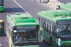 dtc and cluster buses limit ridership