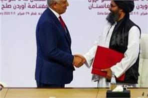 taliban no incentive to make peace in afganistan efsas