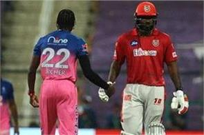 not only chris gayle these players have also been out on 99 including kohli