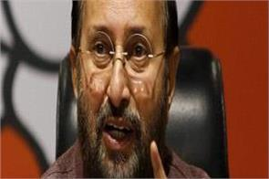 javadekar attack on opposition parties opposing agricultural law