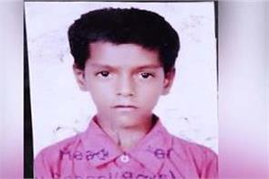 child suddenly disappears from virasati route in amritsar