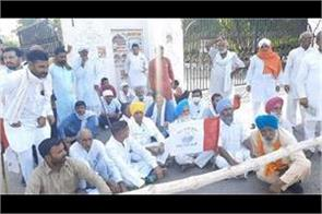 haryana news farmers still protesting against agricultural law