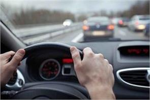 do not forget this mistake or else your driving license will be canceled