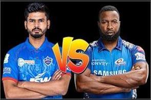 ipl 2020 dc vs mi live cricket score match 51