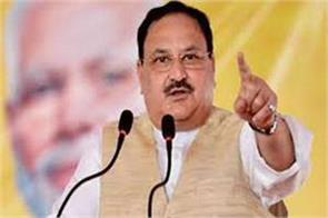 congress s stand on article 370 helping pakistan nadda