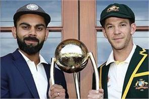 complete schedule for india tour of australia is out check details