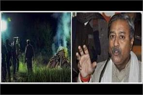 bjp leader vinay katiyar said the girl was not raped in hathras