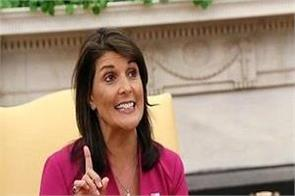 nikki haley revealed trump wanted to make me the us foreign minister in 2016