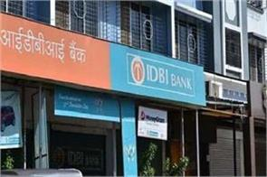 government will sell entire stake in idbi bank this will affect customers