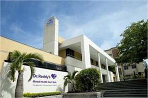 dr reddy s second quarter net profit down 30 percent at rs 762 crore