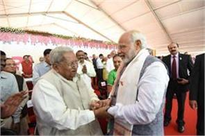 pm modi mourns the death of keshubhai patel