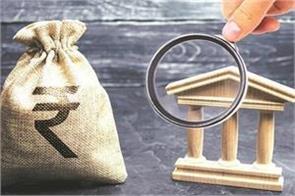 rural banks incurred loss 2 206 crore last financial year nabard