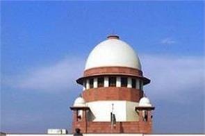 national news up government supreme court corona virus naco