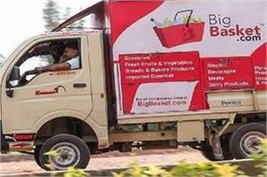 tata group may buy a stake in bigbasket for 700 million