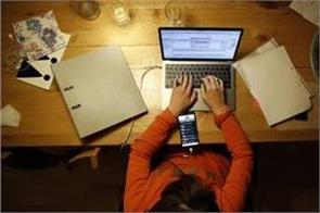 most employees in india still like to work from home study