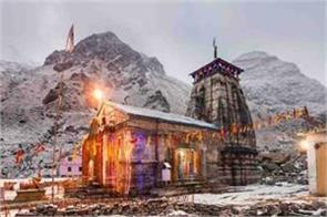 big news for devotees visiting badrinath and baba kedarnath