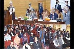 one day national seminar on rishi sufi traditions of kashmir held