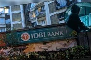 idbi bank alerts customers told such money is being stolen from your account