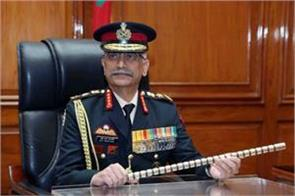 army chief narwane will go to nepal on 4 6 november
