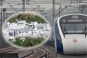 good news for devotees going to vaishno devi delhi katra vande bharat express